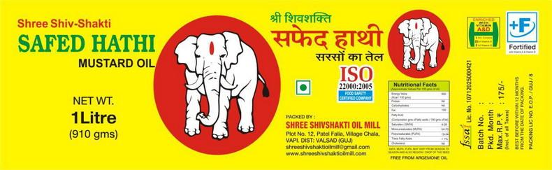 SHREE SHIVSHAKTI SAFED HATHI